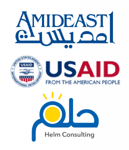 logos for AMIDEAST, USAID, and Helm Consulting